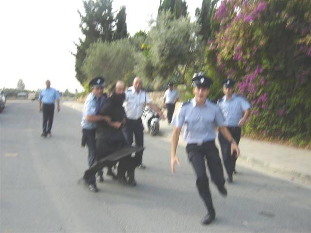cybia