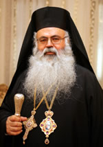 george_bishop_arsinoe1