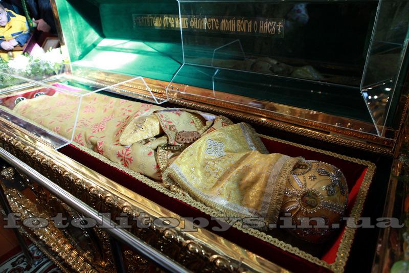 Sf Filaret din Cernigov