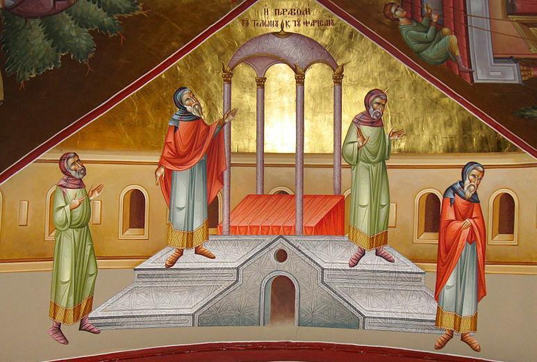 D Vamesului si a fariseului1