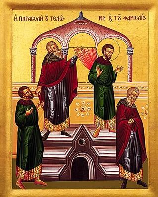 139428_vamesul-si-fariseul