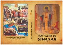 "Cartea ""Noi pagini de Sinaxar"" – Vol. I"