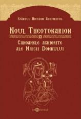 Noul Theotokarion