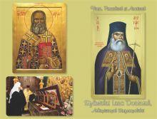 """Cartea """"Viaţa, Paraclisul şi Acatistul Sf. Luca Doctorul, Arhiepiscopul Simferopulului"""""""