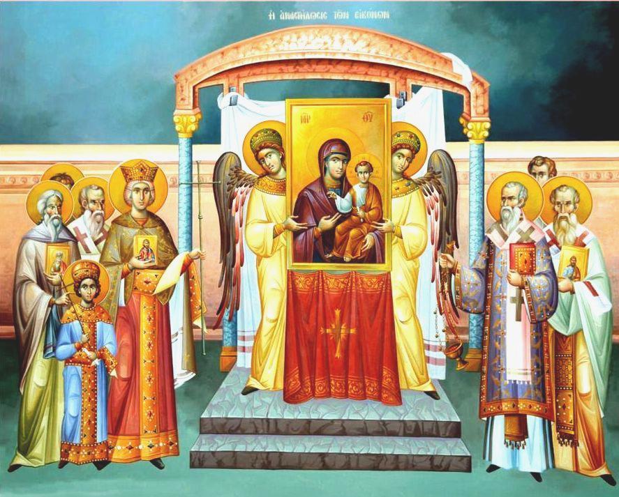 D Ortodoxiei1