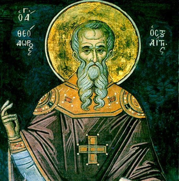Άγιος Θεόδωρος ο Στουδίτης_Dionysiou