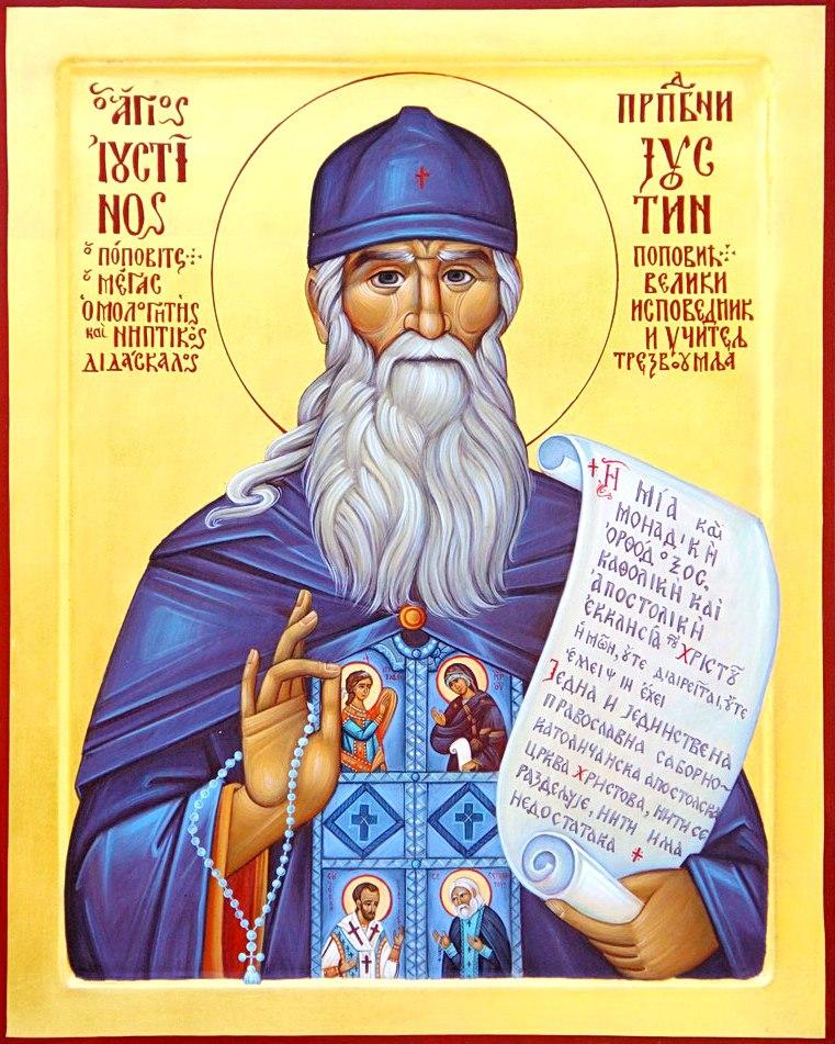 Image result for Iustin Popovici