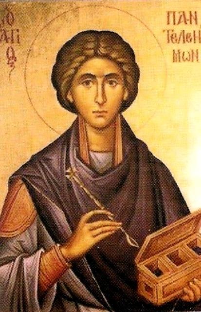 Св.Пантелејмон