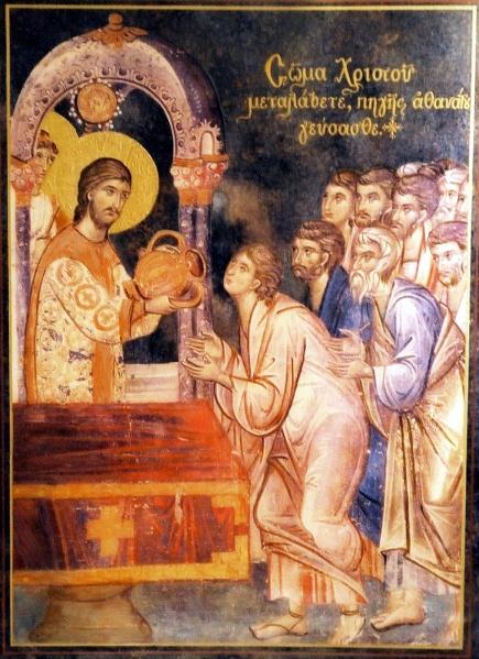 Sf Impartasire_435px-Holy_Communion_icon