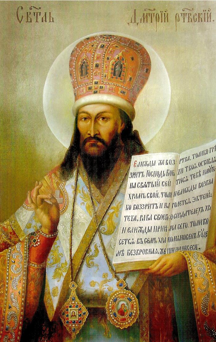 Sf-Dimitrie-al-Rostovului-mare
