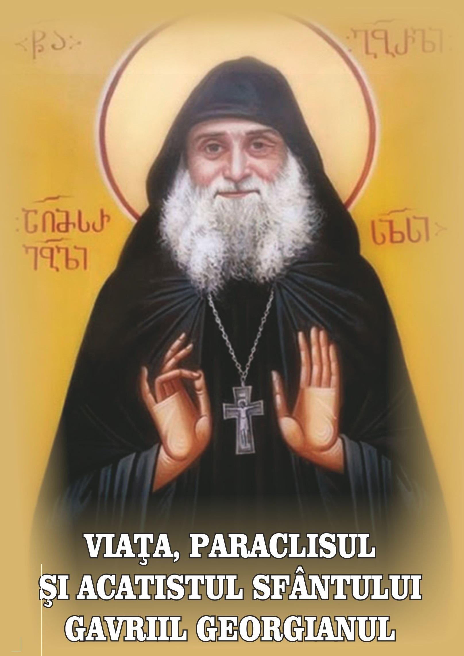 VIAŢA, PARACLISUL ŞI ACATISTUL SFÂNTULUI GAVRIIL GEORGIANUL