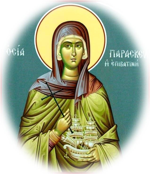 sf-cuv-parascheva_