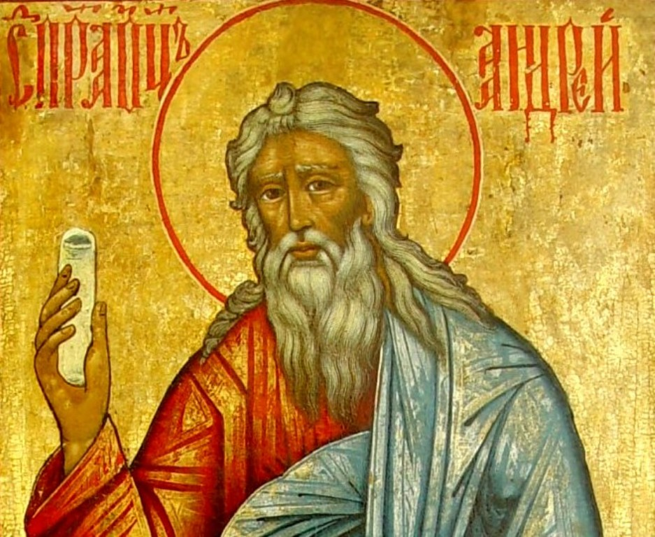 Sf AP Andrei d1.1