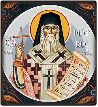Sf Marcu Evghenicul