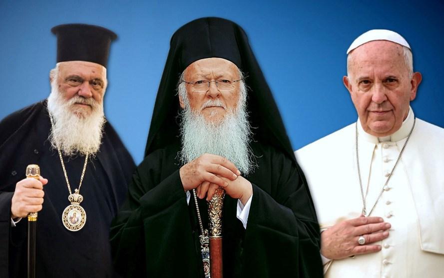 Intrunire ecumenista