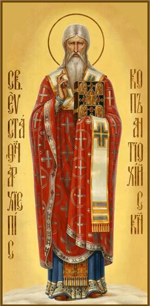 21 febr Sf Evstatie, Arhiep Antiohiei (323–331)