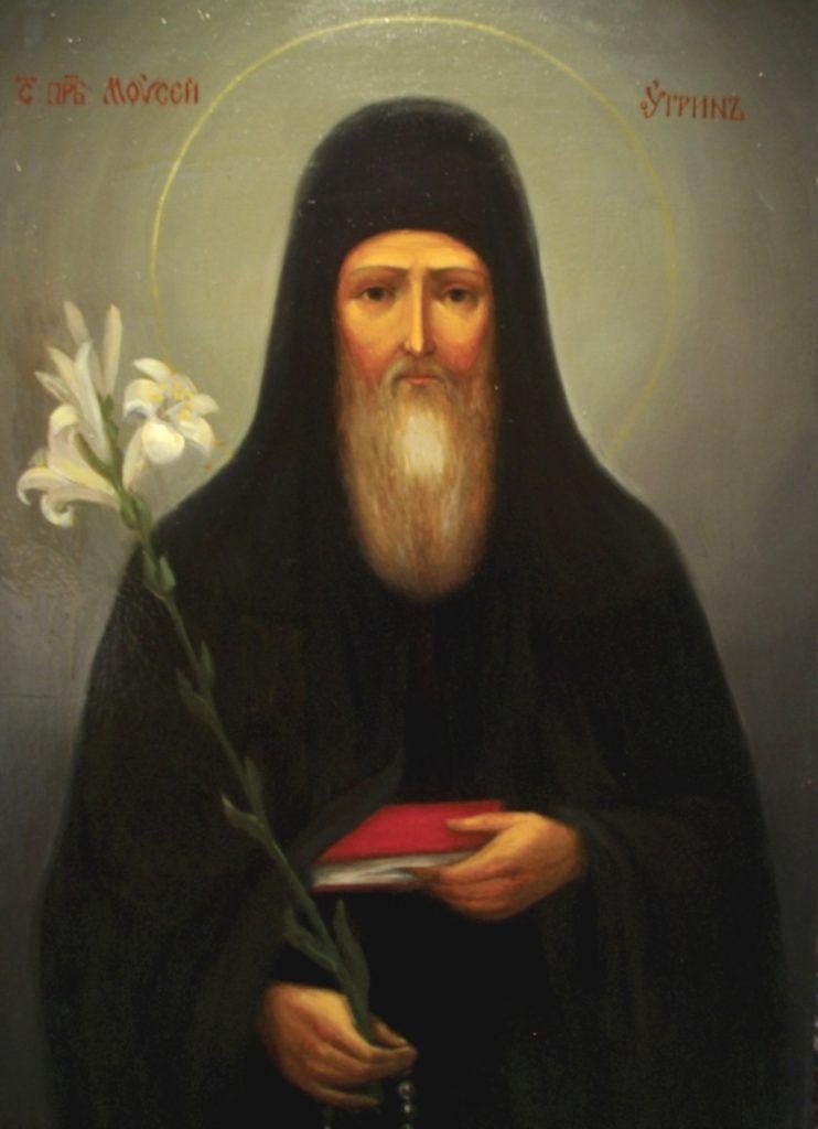 Sfântul Cuvios Moise Ungurul