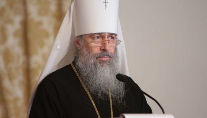 Mitr Arsenie sveatogorsk
