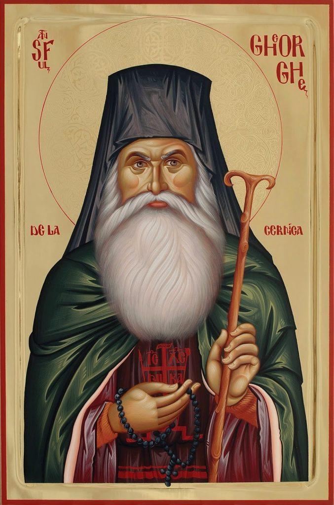 Sf Gheorghe de la Cernica