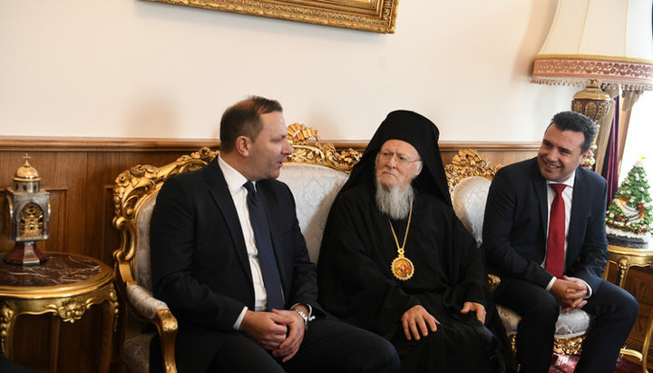 PAtriarhul Bartolomeu cu autorit macedonene